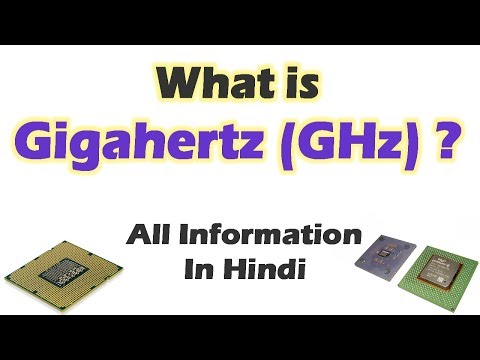 What is Gigahertz (GHz) In A Processor All Information In Hindi || By TIIH