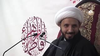 مناشىء الإشكال على قضية الزهراء (ع) ll الشيخ أحمد سلمان