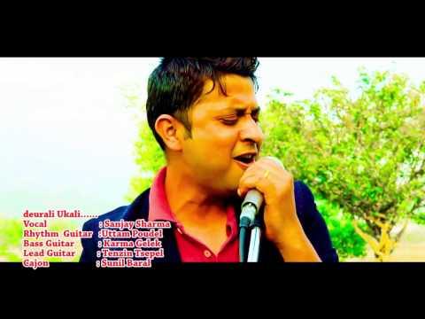 Deurali ukali chadhera cover song by children guitarist &sanjaya sharma