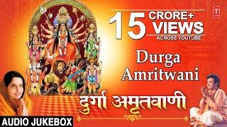 Durga Amritwani By Anuradha Paudwal I Audio Song Juke Box