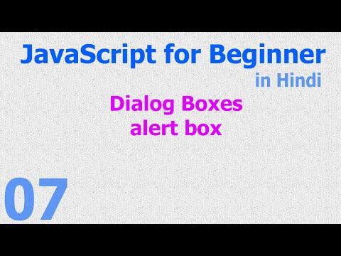 07 - JavaScript for Beginner - Alert - Dialog Boxes