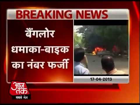 Owner of bike used in Bangalore blast traced