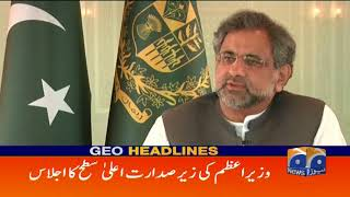 Geo Headlines - 07 PM - 18 January 2018