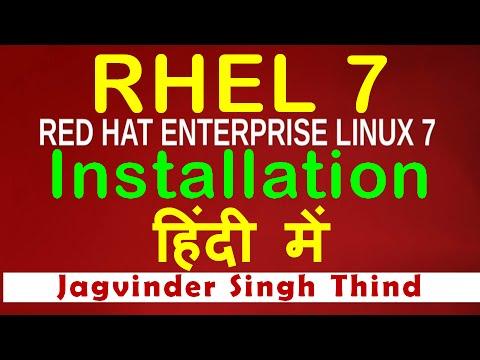 हिंदी में Red Hat Linux 7 installation - RHEL 7 installation in Hindi