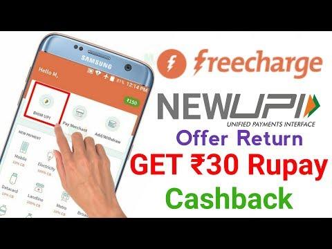 Freecharge new UPI Offer Get ₹30 Cashback