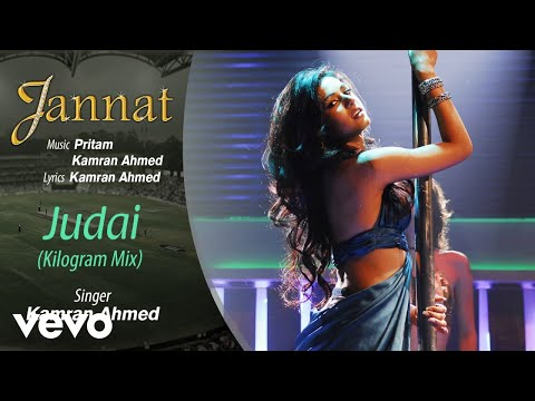 Judai - Kilogram Mix- Official Audio Song | Jannat| Pritam