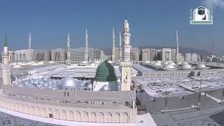 Amazing Drone Footage of Prophet Muhammad