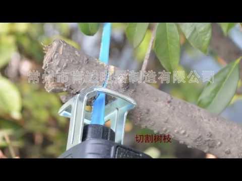 14.4V long-life Li-ion Cordless Reciprocating Saw/Wood saw