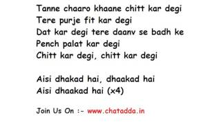 DHAAKAD Lyrics Full Song Lyrics Movie - Dangal