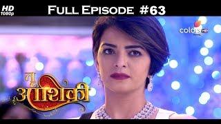 Mahasangam - Tu Aashiqui & Ishq Mein Marjawan - 15th December 2017 - Full Episode