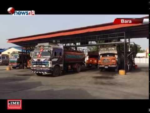 अमलेखजन्ज—रक्सौल पेट्रोलियम पाइपलाइन परियोजनाका निर्माण तीब्र गतिमा - NEWS24 TV
