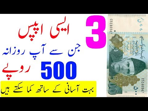 3 Best Earning Apps - Earn Online Money In Pakistan With These Apps - How To Tech Bros