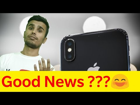 Good News For iPhone Lover !