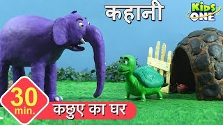 The Wolf and the Seven Sheep Story in Hindi   भेड़िया