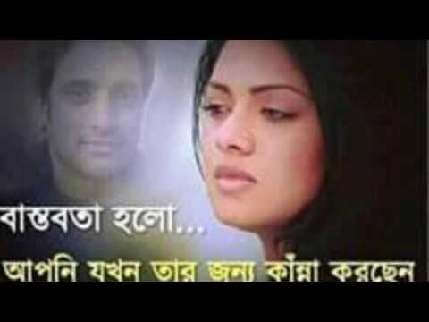 Xxx Mp4 Jani Tumi Asbe Na Fire Basbena Balo Amke Bangla Music Video 3gp Sex