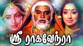 Tamil New Full Movie HD 2016 # Sri Raghavendrar  # Rajinikanth New Movies# Latest Upload New Release