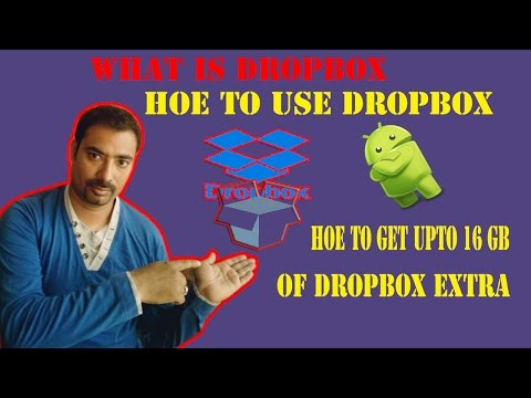 What Is Tha Dropbox How To Use Dropbox ? How to get Free upto 16GB of Dropbox Extra Space?
