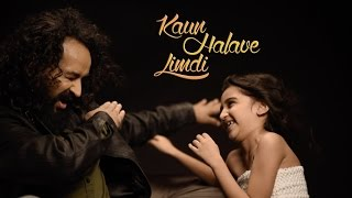 Sibling Song - Kaun Halave Limdi (cover) - Keerthi Sagathia