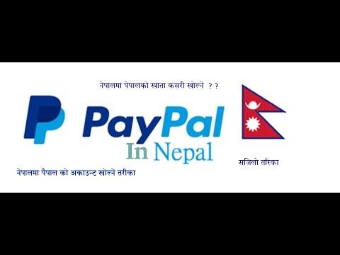 How create PayPal account in Nepal 2016 HD [नेपालमा पेपाल अकाउन्ट खोल्ने तरिका]