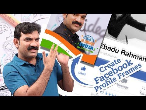 Create on facebook Profile Frame | Ebadu Rahman | Malayalam