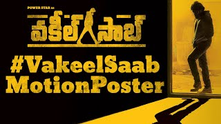 Vakeel Saab Motion Poster - Pawan Kalyan | Sriram Venu | Thaman S
