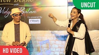 UNCUT - Dhun Badal Ke Toh Dekho with Vidya Balan | 92.7 BIG FM