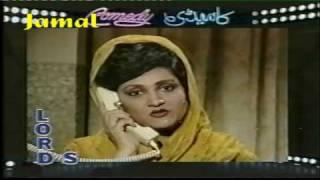 The Best Skits Of Bushra Ansari - Part 1