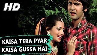 Kaisa Tera Pyar Kaisa Gussa Hai Tera | Amit Kumar, Lata Mangeshkar | Love Story Songs | Kumar Gaurav