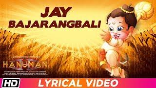 Jay Bajrangbali   Lyrical Video   Hanuman   Palash Sen   Kinshuk Sen