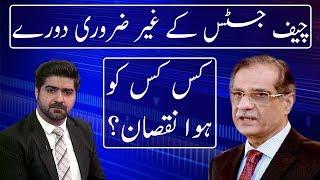 Sawal To Hoga | 23 June 2018 | Neo News