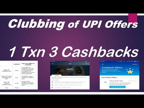 Mobikwik Paytm Clubbing Of UPI Offers|| Best UPI Offers 2018
