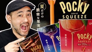 Trying the Newest Pocky Flavors in Japan