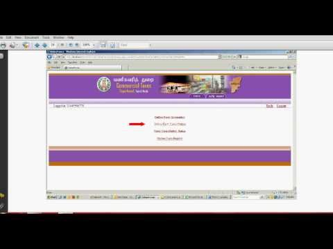 Get online C form