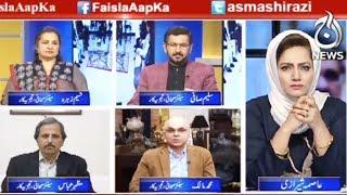 Faisla Apka - 12 March 2018 | Aaj News