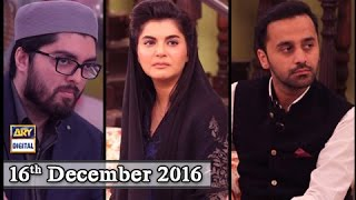 Good Morning Pakistan - 16th December 2016 - ARY Digital