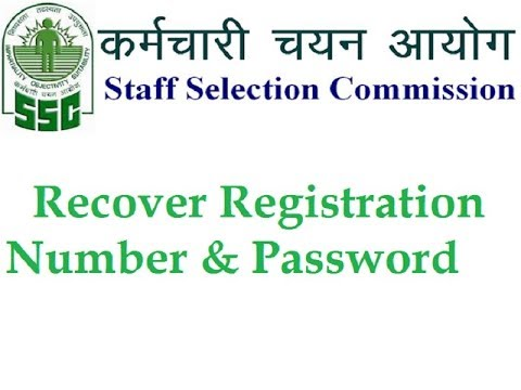 FORGOT REGISTRATION ID OF SSC CGL EXAMINATION RECOVER IN 1 MINUTES IN AN EASY WAY