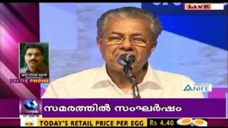 News Today @ 7 PM | 26th May 2017