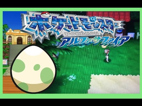 Pokemon Alpha Sapphire - How To Hatch Egg Faster