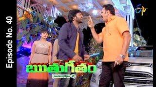 Ruthugeetham (Ruthuragalu-2) | 17th November 2017 | Full Episode No 40 | ETV Telugu