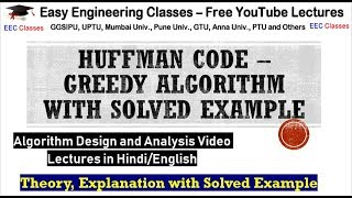 Huffman Code Data Compression in Hindi – Algorithm , Solved