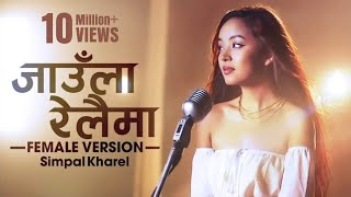JAULA RELAIMA Simpal Kharel New Nepali Song 2020 Official Music Video FEMALE VERSION