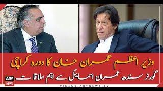 PM Imran khan visit to Karachi