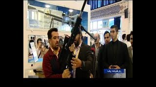 Iran International Police Safety & Security Equipment exhibition IPAS 2017, part three