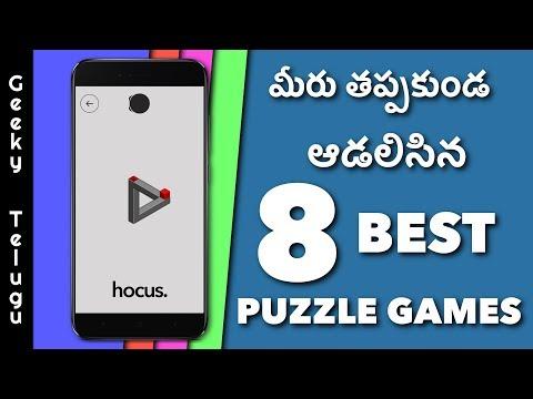 8 Best Puzzle Games | Telugu | Geeky Telugu