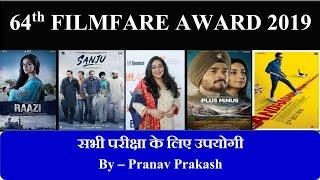 64th Filmfare Awards | Music Jinni