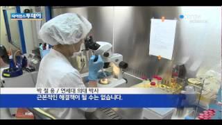 혈우병, 유전자 교정으로 치료에 도전 / YTN 사이언스