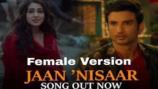 Jaan Nisaar Female full audio song Kedarnath - Asees Kaur bollywood songs