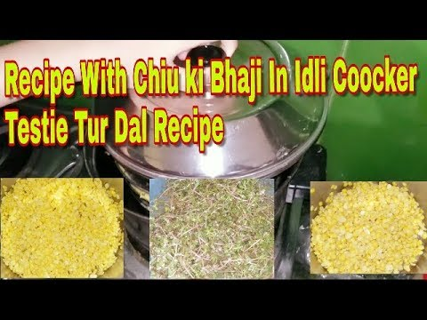 Testie Mung Dal Recipe With Chih ki Bhaji In Idli Coocker Yemmi | Testie Tur Dal Recipe