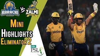 Short Highlights | Karachi Kings Vs Peshawar Zalmi  | Eliminator 2 | 21 March | HBL PSL 2018
