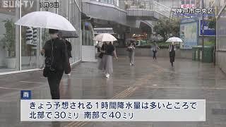 兵庫県 7日にかけて局地的に激しい雷雨 土砂災害に注意